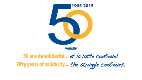 Logo: National Convention 2015