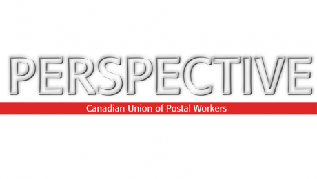 Logo : Perspective
